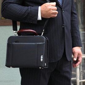 [青木鞄] オプス:A5対応 鍵付 口枠2wayソフトアタッシュケース S(ウッドハンドル)[6726] 【送料無料】 LA FERE Ops *日本製 中空糸ナイロン 施錠 キーロック 肩掛け ビジネスバッグ 鞄 メンズ ブラック*
