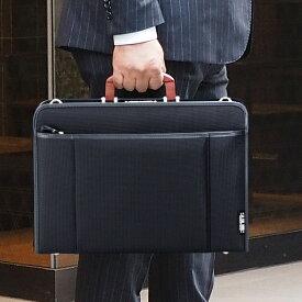 [青木鞄] オプス:A4対応 鍵付 口枠2wayソフトアタッシュケース L(ウッドハンドル)[6728] 【送料無料/代引手数料無料】 LA FERE Ops *日本製 ナイロン 施錠 キーロック PPファイル付 肩掛け ビジネスバッグ 鞄 メンズ ブラック*