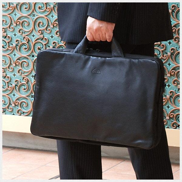 [青木鞄] ローム:B4対応 2wayブリーフケース[6123] 【送料無料/代引手数料無料】 Gaza Loam *日本製 牛革 ナイロン メンズ 鞄 ブラック* 【楽ギフ_包装】