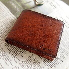 [青木鞄] G-3(ジースリー):二つ折り財布[5205] 【送料無料】 Lugard G3 *牛革 財布 ウォレット メンズ ブラック ブラウン ダークグリーン ダークブルー* 父の日/誕生日/クリスマス/新生活/プレゼント*