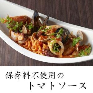 [冷凍]トマトソース180g 使いやすい1食パック