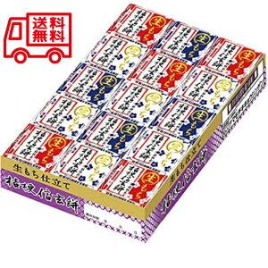 【送料無料】チロルチョコ生もち 桔梗信玄餅 30個 まとめ買い セット チロル しんげんもち