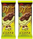 PARM パルム ダブルチョコ ピスタチオ&チョコレート 80ml×2袋 ピスタチオ 冷凍 アイスバー