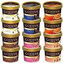 ゴディバ アイス GODIVA カップアイス 12個セット(6種×各2個) ミニカップ 90ml 高級 アイスクリーム 詰め合わせ お…