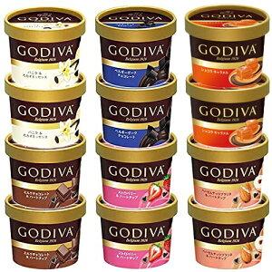 ゴディバ アイス GODIVA カップアイス 12個セット(6種×各2個) ミニカップ 90ml 高級 アイスクリーム 詰め合わせ お取り寄せ 高級アイス 内祝い 誕生日 ご褒美スイーツ まとめ買い ギフト 記念