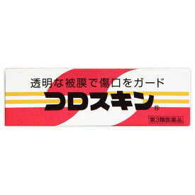 【第3類医薬品】 [株式会社東京甲子社] コロスキン 11ml[絆創膏]