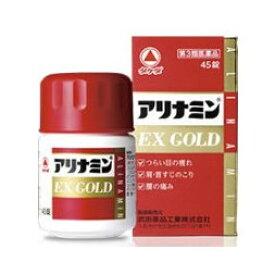 【第3類医薬品】 【医療費控除対象】 [タケダ] アリナミンEXゴールド 45錠