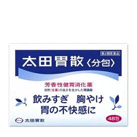 【第2類医薬品】[太田胃散]太田胃散 分包 48包