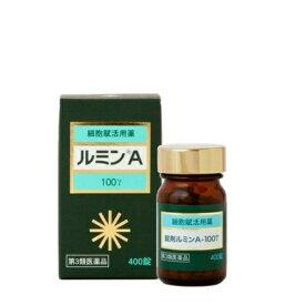 【第3類医薬品】[林原生物化学研究所]ルミンA 100γ 400錠[やけど][ただれ]