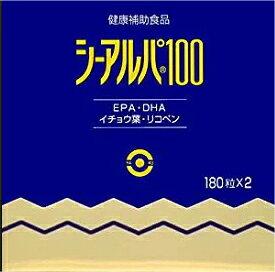 シーアルパ100 180粒×2本[送料無料(離島・沖縄を除く)]