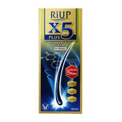 【第1類医薬品】リアップX5プラスローション 60ml[薄毛 育毛][2本以上のご購入で送料無料!!(離島・沖縄を除く)]リアップエックスファイブプラスローション※要メール確認