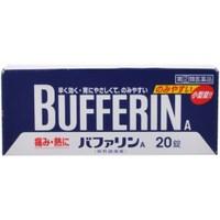 楽天市場】頭痛薬バファリンの通販
