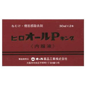 【第3類医薬品】ヒロ オールPキング 30ml×2本
