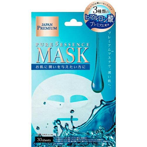 ☆ジャパンギャルズ ピュアファイブエッセンスマスク☆プレミアムヒアルロン酸30枚入り