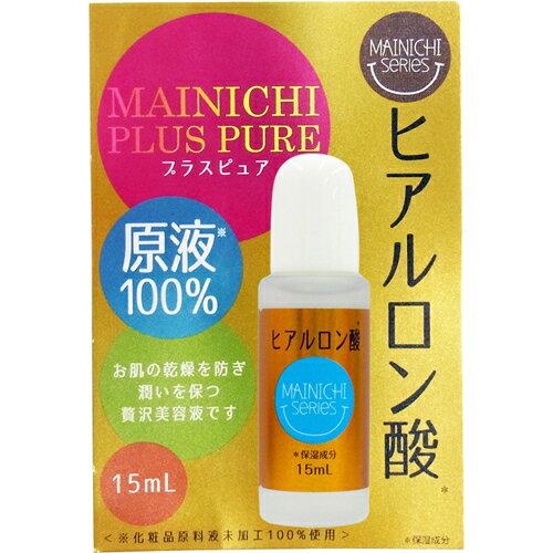 【マイニチシリーズ】☆ジャパンギャルズ MAINICHI プラスピュア ヒアルロン酸 15ml☆美容液