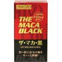 ☆2H&2Dザ・マカ黒 120粒☆丸栄バイオファーマ