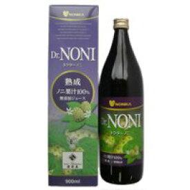 ☆『Dr.NONI』ドクター・ノニ 熟成100%ジュース900ml☆