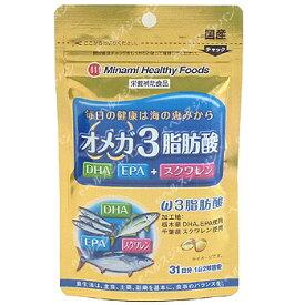 【メール便対応】☆ミナミヘルシーフーズ オメガ3脂肪酸 62粒☆