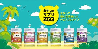 ☆ユニマットリケンおやつにサプリZOO鉄+葉酸150粒☆