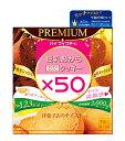 ☆マルマン プレミアム豆乳おからマンナンクッキー 6枚×7袋☆おから 豆乳 ダイエット クッキー