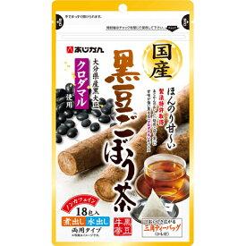 【メール便対応】☆あじかん 国産黒豆ごぼう茶 1.5g×18包☆