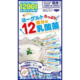 【メール便対応】☆ミナミヘルシーフーズ 2カプセルでヨーグルトたっぷり12個分の乳酸菌 60粒☆