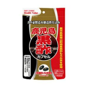 【メール便対応】☆ユーワ 三共同 鹿児島黒酢カプセル 30カプセル入☆