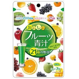 【メール便対応】☆ユーワ おいしいフルーツ青汁 3g×7包 ☆