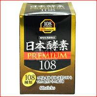 �日本�ルス 日本酵素 プレミアム108  2.7g×60包�生酵素 酵素 ダイエット ファスティング 酵素ペースト 万田酵素