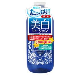 ☆ユニマットリケン PX II プラセンタホワイトニングローション 500ml☆美容液 化粧水