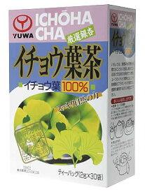 ☆ユーワ イチョウ葉茶 2g×30包☆いちょう