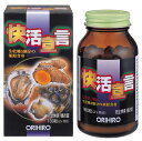 ☆オリヒロ 快活宣言 180粒☆牡蠣 カキ かき しじみ