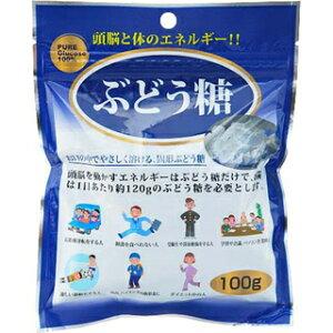 【メール便対応】☆梅屋ハネー はちみつのマルミ ぶどう糖 100g☆ブドウ糖