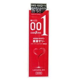 ☆オカモト ゼロワン 潤滑ゼリー 50g☆潤滑ゼリー ローション