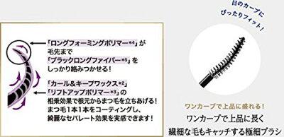 【メール便送料無料】☆ステラシードダズルカラットグロスブラックロング&カールマスカラ☆