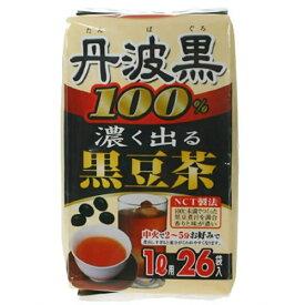 ☆ぎょくろえん 丹波黒100%濃く出る黒豆茶 6g×26包☆健康茶