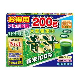 ☆ユーワ 大麦若葉の青汁粉末100% 200g☆