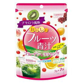 【メール便対応】☆ユーワ おいしいフルーツ青汁コラーゲン&プラセンタ 7包☆