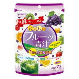 【メール便対応】☆ユーワ おいしいフルーツ青汁1日分の鉄&葉酸 7包☆