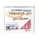 ☆アスティ プラセンタコラーゲン 2500 Essence☆プラセンタとコラーゲンだけで作られた100%自然素材のサプリメント