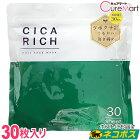 CICAマスク_シカパック