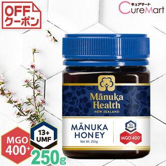 Manuka honey MGO 400 + [250 g] (cocina honey honey UMF in honey マヌカヘルス antibiotic) fs04gm10P02Aug14 ★ points 10 times