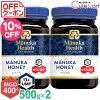 S 3% discount coupon» MGO Manuka honey 400 + 500 g ◆ 2 pieces ◆ (UMF honey マヌカヘルス, cocina honey honey antibiotic) fs04gm