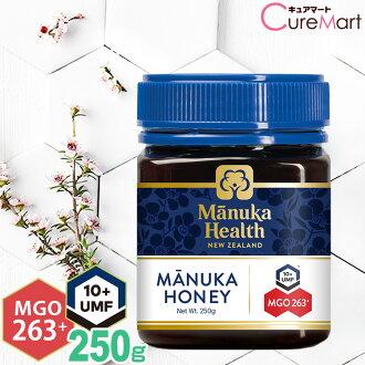 Manu Kach knee MGO250+ 250 g マヌカヘルスコサナ manuka