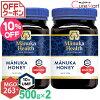 S 3% discount coupon» Manuka honey MGO 250 + 500 g ◆ 2 pieces ◆ (antibiotics use honey honey honey Manuka health UMF cocina)