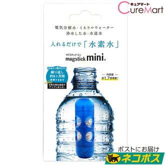 水之歌迷你 [为 500 毫升的饮料 pet 瓶,(杆氢水棒氢水制氢与充满活力的水 1000 日元 pokkiri 他们)