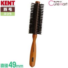 【クーポン対象】KENT ブローカーリングブラシ 豚毛 [直径49mm]-5523【ラッキーシール対応】ケント ロールブラシ ヘアブラシ カールブラシ ブローブラシ 巻き髪
