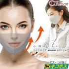 リフトアップ小顔マスク