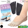 Dr.Scholl 五手指盖 (博士披肩防臭袜子的脚盖 5 手指五手指袜子五指袜黑博士......反对的脚很臭散发出脚气味控制细菌抗菌袜子的脚气味披肩的女子)