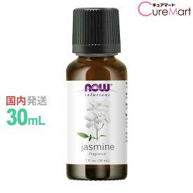 ジャスミン 精油 香料ブレンドオイル 30mL 正規輸入品【ラッキーシール対応】now エッセンシャルオイル アロマオイル
